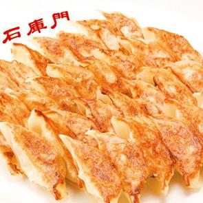 大皿餃子-001